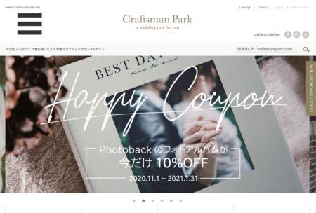Craftsman Park