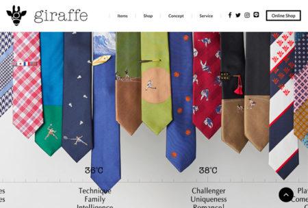ネクタイ専門店 giraffe(ジラフ)