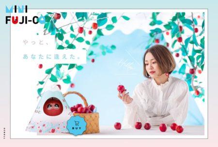 ミニフジコ | MINI FUJI-CO | 小さくおいしいリンゴの物語