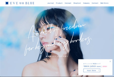 EVE un BLUE