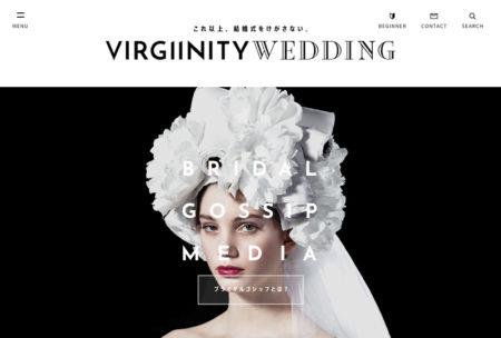VIRGIINITY WEDDING